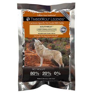 TimberWolf Southwest LEGENDS 10 kg
