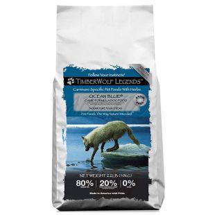 TimberWolf Ocean Blue LEGENDS 5 kg