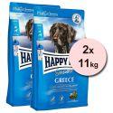 Happy Dog Supreme Sensible Greece 2 x 11 kg
