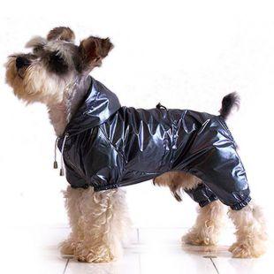 Pršiplášť pre psa dvojvrstvový - sivočierny S