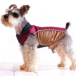 Vestička pre psy - bordovo-zlatá, XL