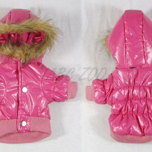 Vetrovka pre psa - ružová s kapucňou, L