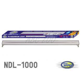Osvetlenie Aquanova NDL-1000 / 2x25W